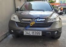 Bán ô tô Honda CR V năm 2008, xe nhập còn mới