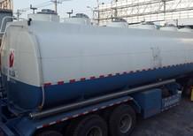 Bán xe Sơ Mi rơ Mooc Doosung chở Xăng dầu 33 tấn giá 630 triệu