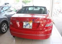 Cần bán lại xe Mercedes C200 đời 2011, màu đỏ