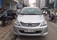 Cần bán gấp Toyota Innova G 2011, màu bạc, nhập khẩu chính hãng