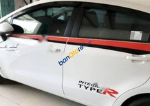 Cần bán Kia Rio đời 2016, màu trắng, nhập khẩu số tự động giá cạnh tranh