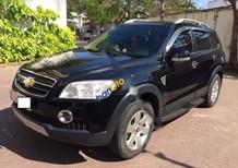 Bán xe Chevrolet Captiva đời 2007, màu đen, giá tốt