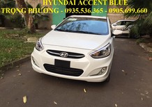 Cần bán Hyundai Accent 2017, màu trắng, nhập khẩu nguyên chiếc, giá tốt