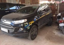 Bán xe Ford EcoSport Platinium đời 2017, giá 659tr