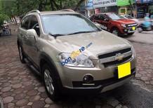 Salon Auto Kiên Cường cần bán xe Chevrolet Captiva số sàn, màu vàng, máy xăng, sản xuất 2007