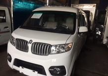 Giá xe DongBen Bán tải 5 chỗ 650 kg động cơ Mỹ