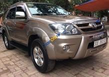 Bán xe cũ Toyota Fortuner SR5 đời 2008, màu vàng, nhập khẩu, 665 triệu