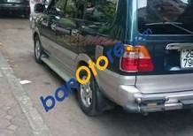 Bán Toyota Zace Gl sản xuất 2004, giá chỉ 340 triệu