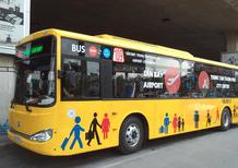Bán xe khách Bus BC312MB, 71 chỗ hiệu Daewoo mới 2017