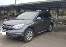 Bán xe Honda CRV 2.4, màu xám