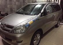 Bán xe cũ Toyota Innova đời 2007 chính chủ, giá chỉ 418 triệu