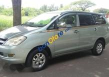 Cần bán xe Toyota Innova J sản xuất năm 2006, giá tốt