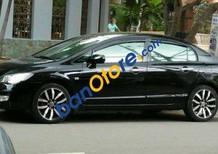 Bán ô tô Honda Civic năm sản xuất 2008, màu đen, xe gia đình, giá chỉ 400 triệu