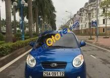 Bán xe cũ Kia Morning đời 2009, xe nhập, giá tốt