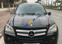 Cần bán Mercedes 450 4Matic đời 2007, màu đen, nhập khẩu nguyên chiếc còn mới, giá tốt