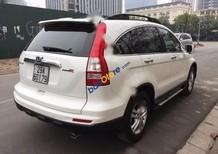 Cần bán gấp Honda CR V 2.4AT năm 2012, màu trắng, xe nhập, giá chỉ 860 triệu
