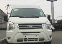 Cần bán Ford Transit SVp 2017, màu trắng, giá tốt hỗ trpwj trả góp giao xe toàn quốc