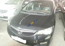Xe Honda Civic 2.0 AT đời 2006, màu đen số tự động