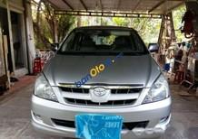 Gia đình cần bán xe Toyota Innova phiên bản G đời cuối năm 2007, sử dụng rất kỹ