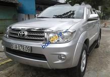 Cần bán xe Toyota Fortuner G 2011 còn mới, giá chỉ 689 triệu