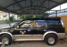 Bán Ford Everest năm 2006, màu đen, xe gia đình sử dụng, 4 vỏ mới thay