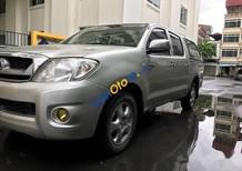 Bán Toyota Hilux đời 2011 chính chủ, giá tốt