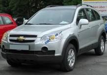 Chính chủ bán Chevrolet Captiva đời 2008, màu bạc