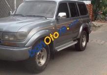 Bán Toyota Land Cruiser năm sản xuất 1993, xe nhập số sàn, 95tr