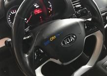 Bán xe Kia Picanto đời 2014, màu trắng, giá tốt