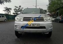Gia đình cần bán xe Toyota, Fotuner G 2.5, máy dầu, ĐK 2011