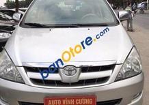 Bán Toyota Innova G đời 2007, màu bạc số sàn