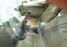 Bán Toyota Fortuner G MT 2012, 760tr