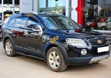 Bán Chevrolet Captiva LT 2.4MT đời 2008, màu đen, giá chỉ 342 triệu