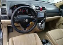 Cần bán xe Honda CR V 2.0 đời 2009, màu xám, nhập khẩu nguyên chiếc như mới giá cạnh tranh