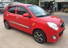 Bán ô tô Kia Morning năm 2011, màu đỏ số sàn, giá tốt