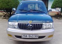 Bán ô tô Toyota Zace GL sản xuất 2004, màu xanh lam, giá tốt