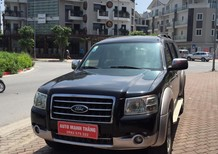 Cần bán lại xe Ford Everest 2009, màu đen, giá chỉ 455 triệu