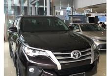 Bán xe Toyota Fortuner 2.4G đời 2017, màu nâu, nhập khẩu nguyên chiếc