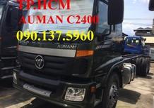 TP. HCM Thaco Auman C2400 14 tấn, màu trắng, xe nhập, mui bạt tôn lạnh