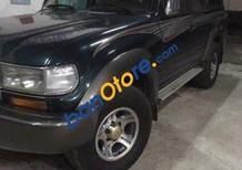 Xe Toyota Land Cruiser AT năm sản xuất 1996, màu đen, nhập khẩu