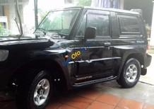 Bán xe Hyundai Galloper năm 2003, màu đen, xe nhập giá cạnh tranh