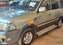 Bán Toyota Zace GL đời 2005, màu xám, xe cũ, máy êm, chạy khỏe, không hỏng hóc gì