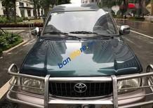 Bán xe cũ Toyota Zace GL sản xuất năm 2006 chính chủ