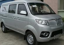 Xe bán tải DongBen - DBX30 V5 giá 292 triệu, giao xe ngay