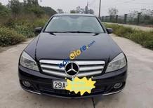 Cần bán gấp Mercedes C250 năm sản xuất 2010, màu đen chính chủ, 680tr