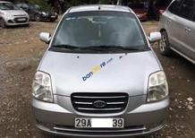 Bán Kia Morning SLX sản xuất 2007, xe chạy hơn 6 vạn
