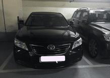 Cần bán Toyota Camry GLX đời 2009, màu đen, nhập khẩu chính hãng, chính chủ, giá tốt