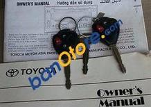 Bán Toyota Innova đời 2007, xe cũ