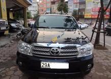 Cần bán xe cũ Toyota Fortuner năm 2011, màu đen