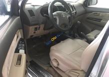 Cần bán lại xe Toyota Fortuner 2.5G đời 2012, màu bạc số sàn, giá 750tr